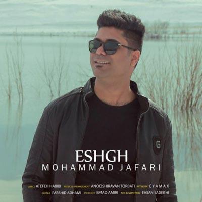 Mohammad Jafari - Eshgh