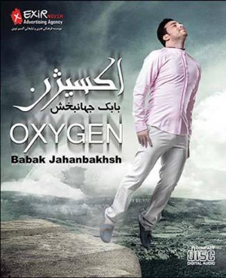 دانلود آلبوم جدید بابک جهانبخش به نام اکسیژن