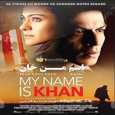 دانلود فیلم هندی اسم من خان دوبله فارسی