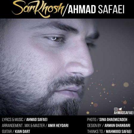 سرخوش با صدای احمد صفایی