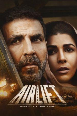 دانلود فیلم هندی هوابرد دوبله فارسی