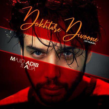 آهنگ جدید Album-Majid-Adib-Dokhtare-Divoone