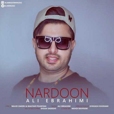 ناردون با صدای علی ابراهیمی