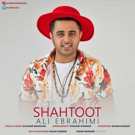 شاتوت با صدای علی ابراهیمی