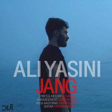 جنگ با صدای علی یاسینی