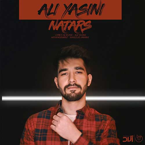 نترس با صدای علی یاسینی