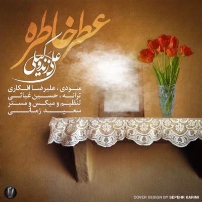 عطر خاطره از علی زند وکیلی