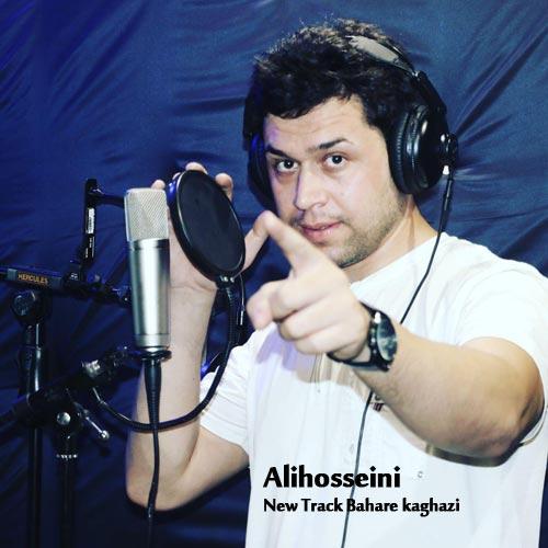 بهار کاغذی با صدای علی حسینی