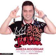 آهنگ Alireza-Roozegar-Jadidan