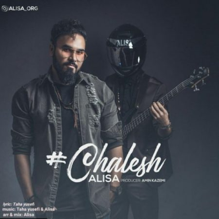 آهنگ Alisa Called Chalesh