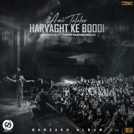 music Amir-Tataloo-Harvaght-Ke-Boodi