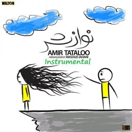 آهنگ Amir-Tataloo-Navazesh-(Instrumental)