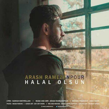 حلال اولسون با صدای آرش رمضانپور