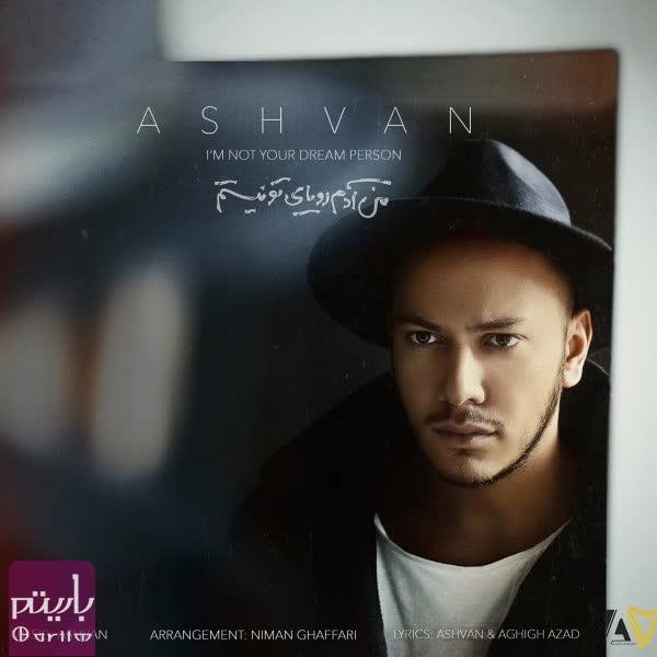 آهنگ Ashvan-Man-Adame-Royaye-To-Nistam