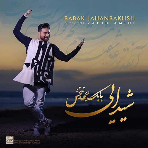 آهنگ Babak-Jahanbakhsh-Sheydaei