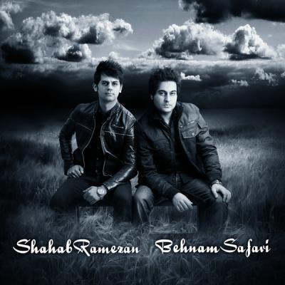 دانلود آهنگ بهنام صفوی و شهاب رمضان به نام دیونه بازی
