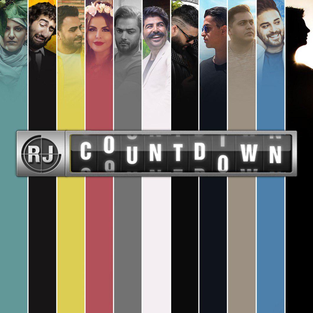 ریمیکس Rj Countdown از دی جی رامین و پوریا