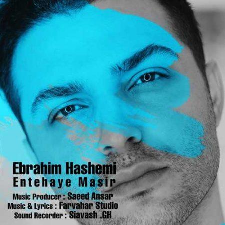 انتهای مسیر با صدای ابراهیم هاشمی