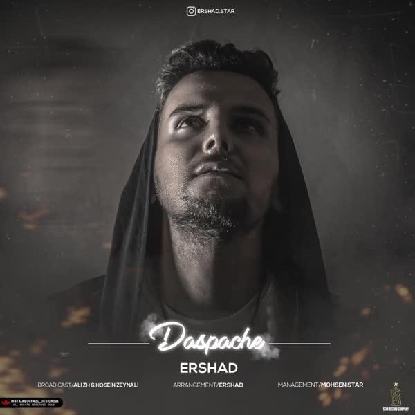 آهنگ Ershad-Daspache