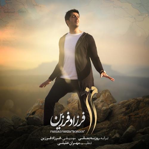 http://www.dl.1musix.com/1musix/tak_ahang/farzad_farzin/Farzad Farzin - Marz.mp3