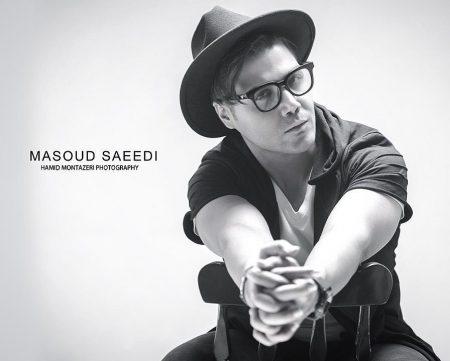 حرفامو باور کن با صدای مسعود سعیدی