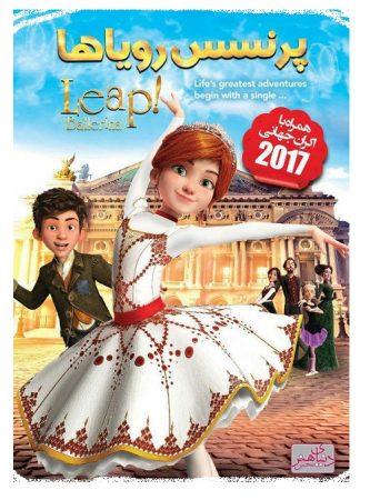 دانلود انیمیشن پرنسس رویاها دوبله فارسی 2017 Leap Ballerina