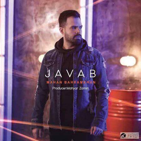آهنگ جدید Mahan-Bahram-Khan-Javaab