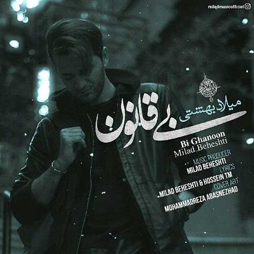 ترانه: میلاد بهشتی حسین تی ام, موزیک و تنظیم: میلاد بهشتی