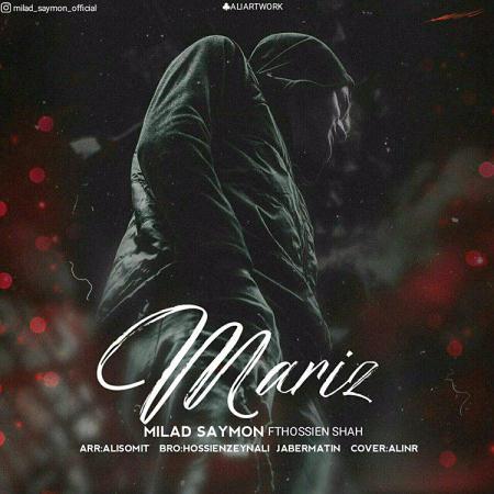 آهنگ Milad Saymon - Mariz