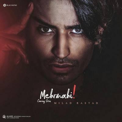 آهنگ MiladRastad-MehrMahi
