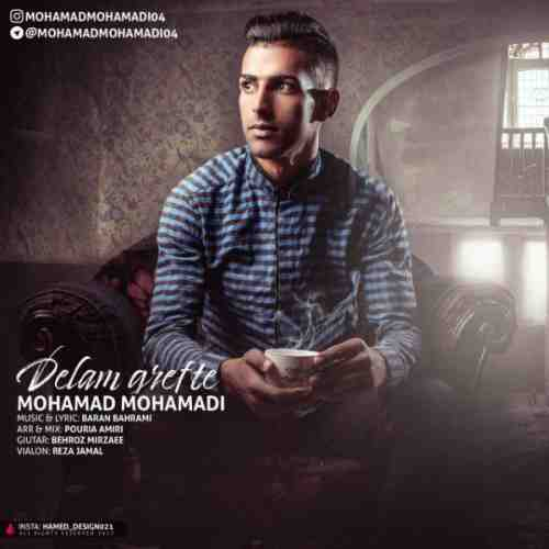 دلم گرفته با صدای محمد محمدی