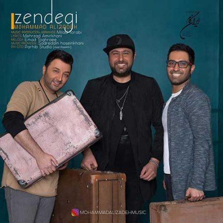 زندگی با صدای محمد علیزاده