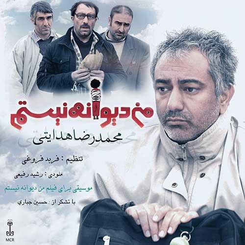 من دیوانه نیستم با صدای محمدرضا هدایتی