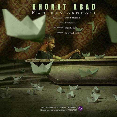 خونت آباد با صدای مرتضی اشرفی