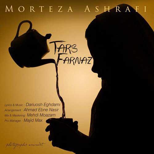 ترس فرناز با صدای مرتضی اشرفی
