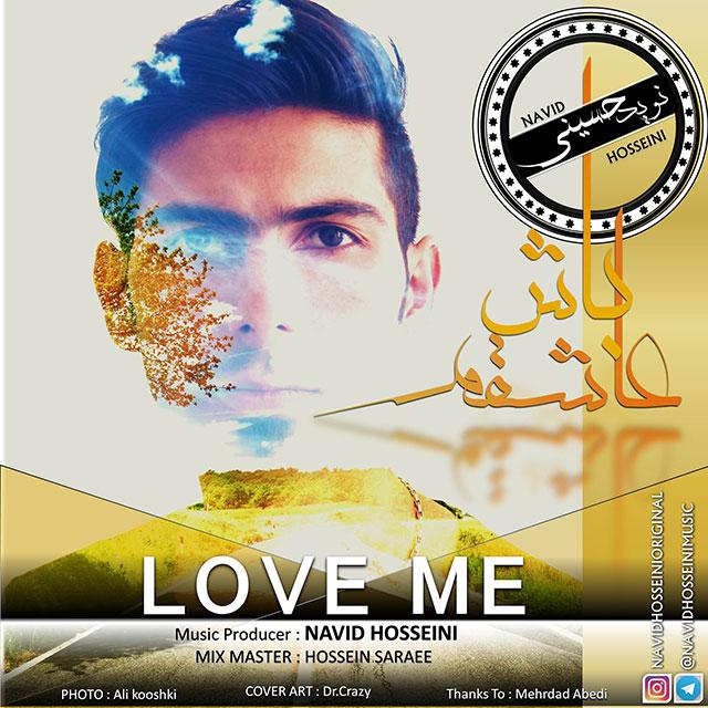 عاشقم باش با صدای نوید حسینی