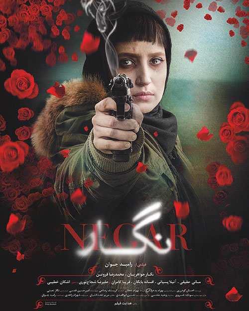 دانلود فيلم نگار با لینک مستقیم