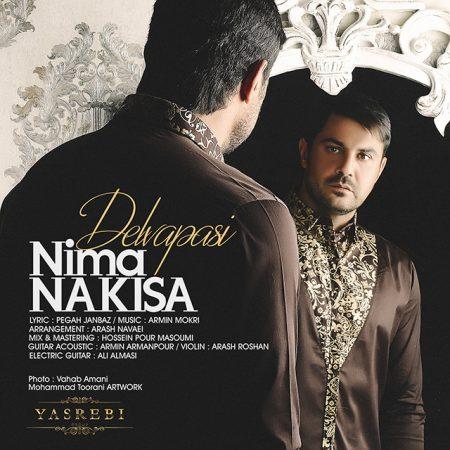 دلواپسی با صدای نیما نکیسا
