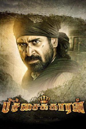دانلود فیلم هندی Pichaikkaran 2016 با لینک مستقیم