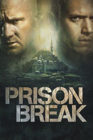 سریال فرار از زندان دوبله فارسی