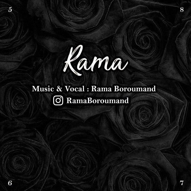 چی شد نموندی با صدای راما