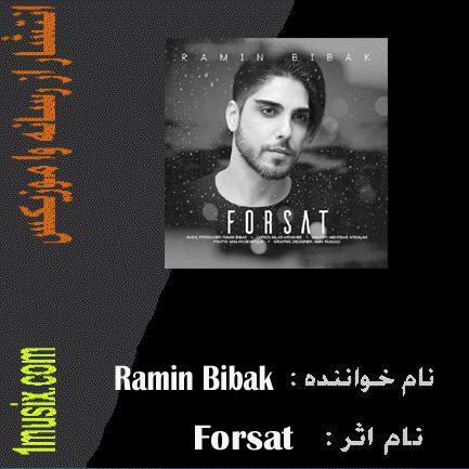 آهنگ جدید Ramin-Bibak-Forsatt