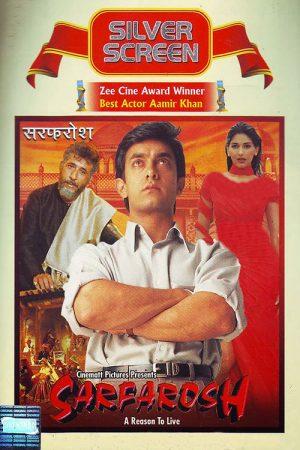 دانلود فیلم هندی سرفروش دوبله فارسی