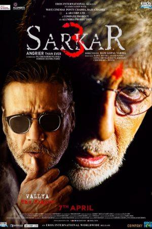 دانلود فیلم هندی Sarkar 3 2017 با لینک مستقیم