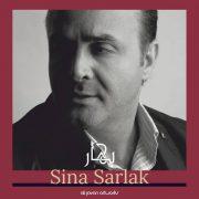 music Sina-Sarlak-Bahar