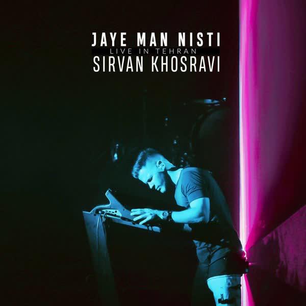 آهنگ Sirvan-Khosravi-Jaye-Man-Nisti-(Live)