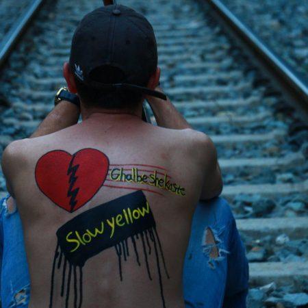قلب شکسته با صدای Slow Yellow