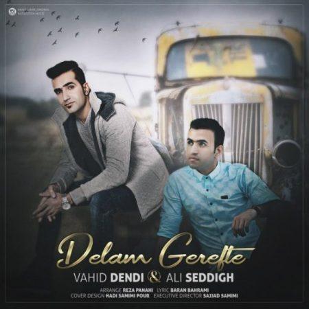 دلم گرفته با صدای وحید دندی و علی صدیق