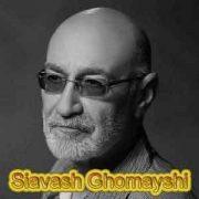 Siavash Ghomayshi Called Ashegh
