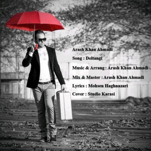دلتنگی با صدای آرش خان احمدی